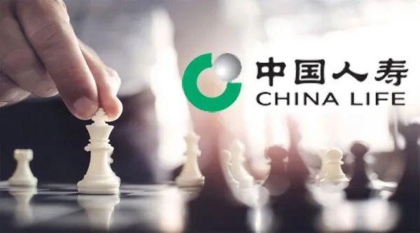 """豪掷174亿 中国人寿""""溢价""""1分钱参与广发银行增资 意欲何为?"""