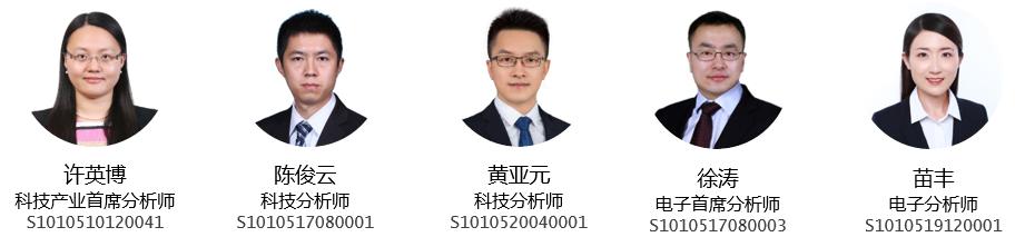 小米集团-W(01810.HK):业绩显著超市场一致预期,智能手机盈利能力大幅提升