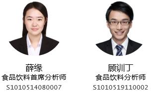 恒顺醋业(600305):拟回购推进股权激励,改革显效期待长期成长