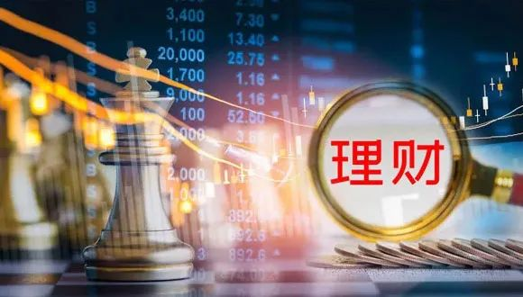 """25万亿理财市场迎新规:限定18条""""红线""""、禁止捆绑搭售"""
