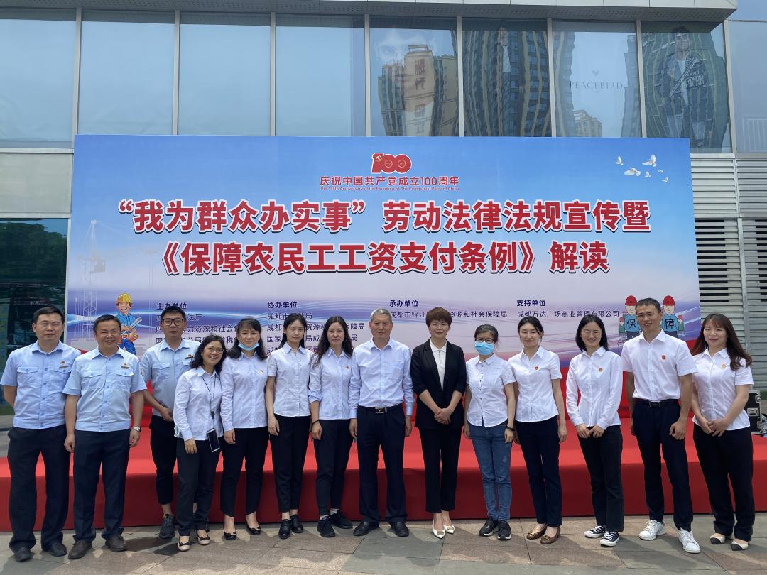 :开展劳动法律宣传 锦江区人社局带着活动走进商场商街