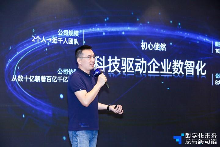 助力企业掌握数字化命脉,2021中国数字化转型生态交流会顺利落幕