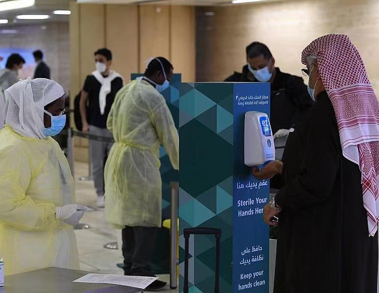 沙特自5月30日起将放松部分边境管制措施