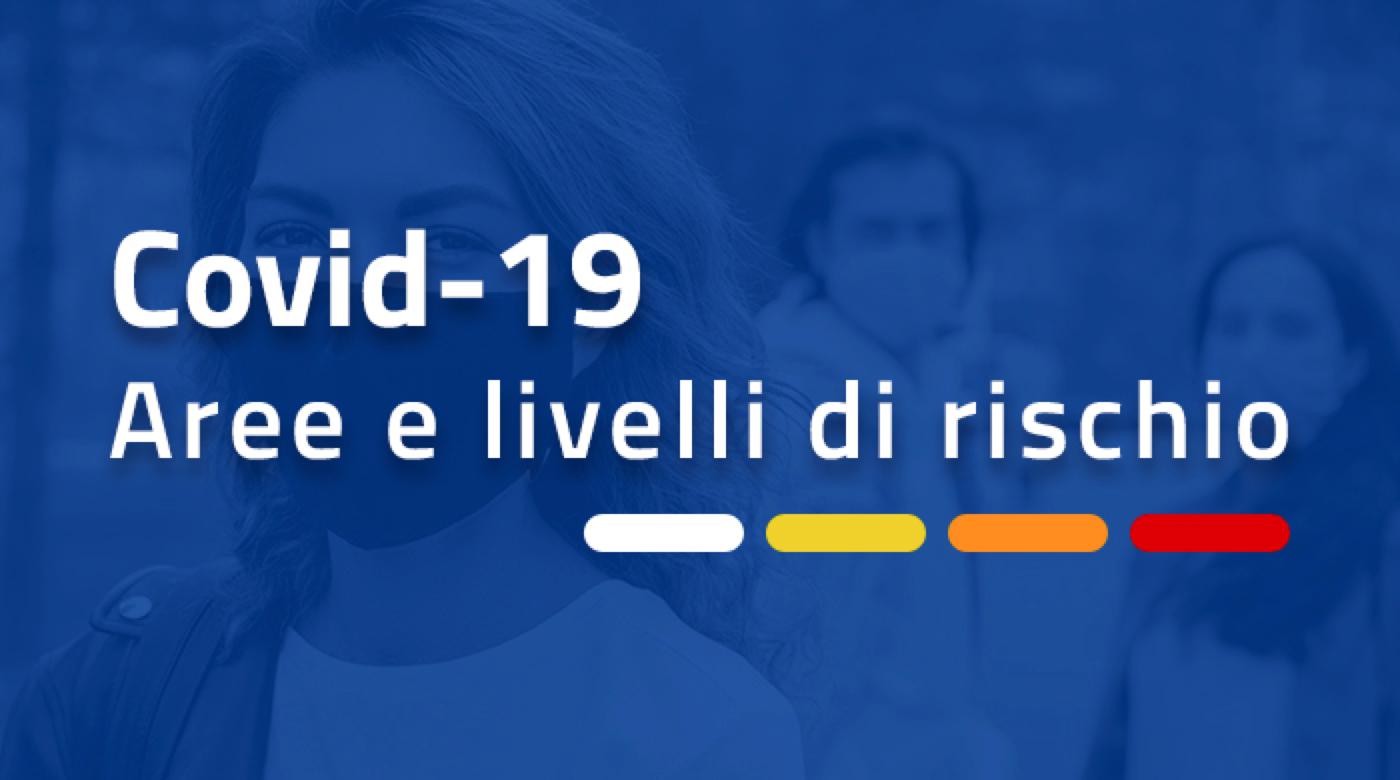 """意大利三大区下周进入最低风险""""白色""""区域"""