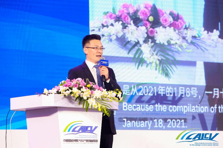 《智能网联汽车创新应用路线图》核心成果在京发布