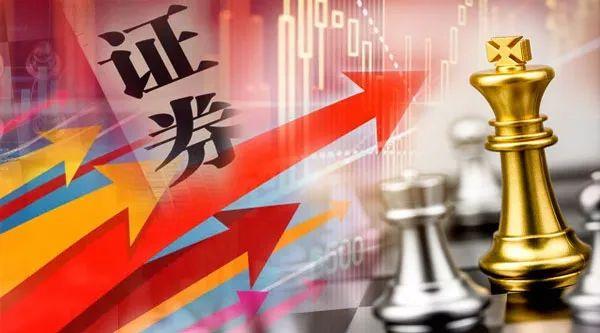 牛市旗手的盛宴要来?两大利好预期仍在酝酿 券业低点已出现?