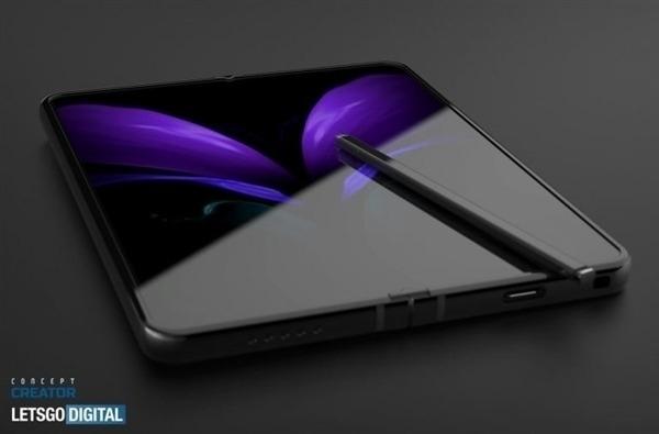 三星Galaxy Z Fold 3通过3C认证:搭载屏下摄像头技术+25W快充