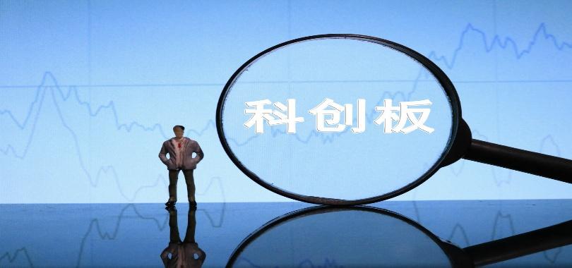 电鳗快报|科创板IPO审核2过2!国内高性能连接器产品制造商顺利过会