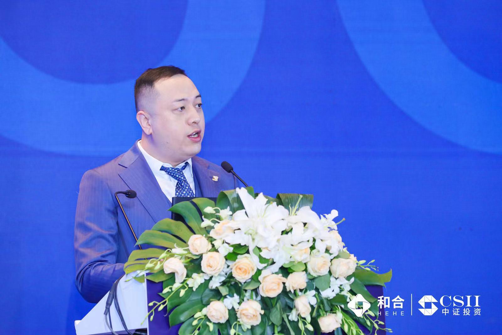 """""""固收+""""市场前景广阔 """"2021中国资产配置高峰论坛""""召开"""