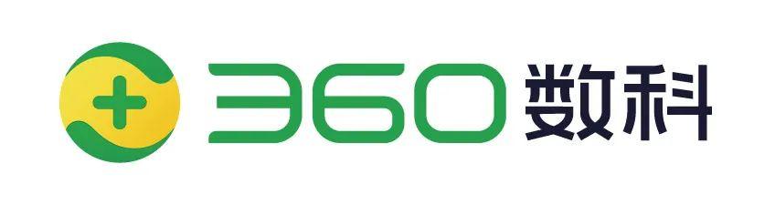 【中信建投 非银&金融科技】360数科(QFIN):一季度