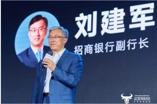 招行总行副行长刘建军将调任邮储银行行长 他是什么来头呢?
