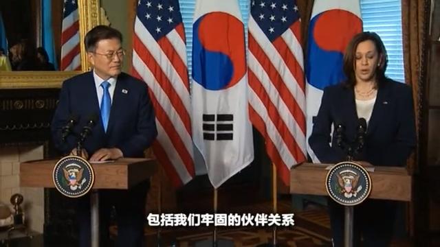 """""""捆绑""""还是""""松绑""""? 韩美领导人会晤谈了什么"""