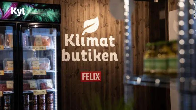 有趣!全球第一家气候超市,根据碳排放为商品定价