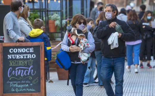 阿根廷新增新冠肺炎病例21346例 累计确诊超375万例