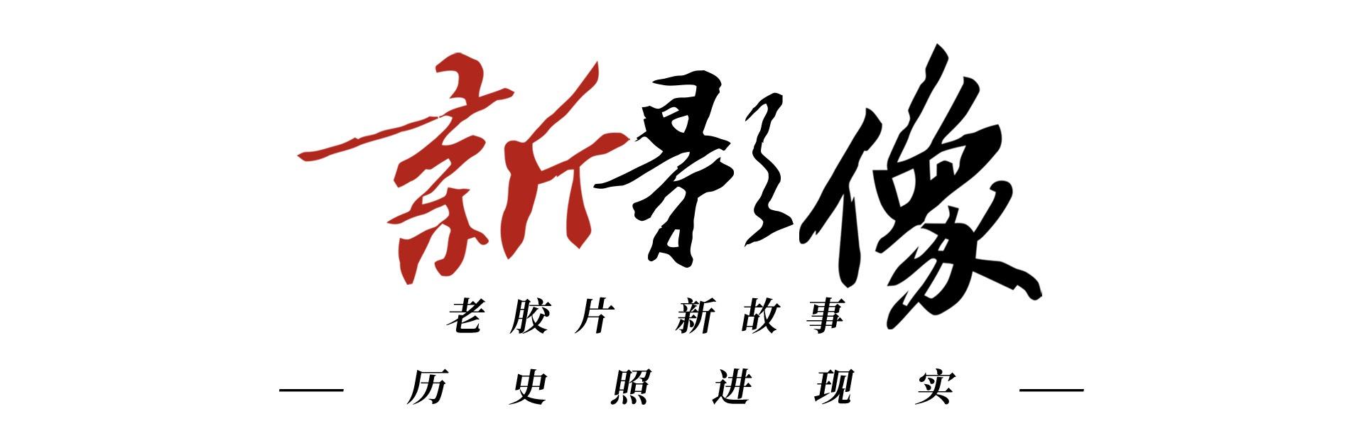 新影像   歌声里的青春中国