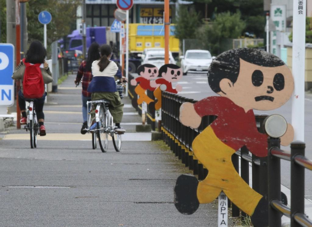 日本儿童数量连续第40年下降 创1950年以来新低
