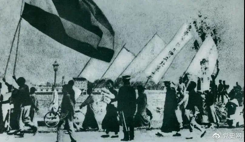 转载|党史百年天天读 · 5月4日