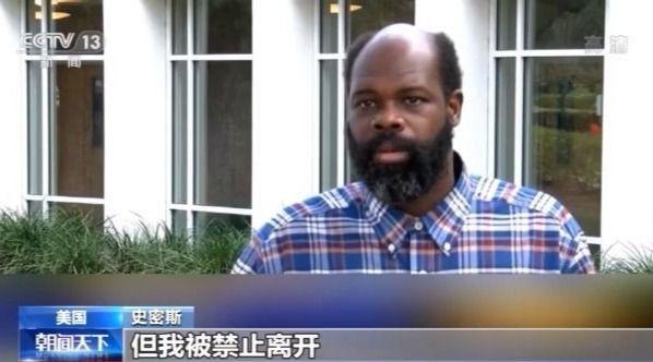 非裔男子遭白人老板奴役五年 每周无薪工作超100小