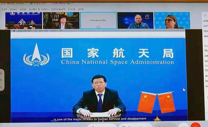 国际行星防御大会召开,中方:将建立应对小行星撞击风险的组织体系和工作流程