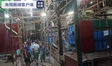 缅甸仰光和直通发生爆炸事件 暂无人员伤亡报告