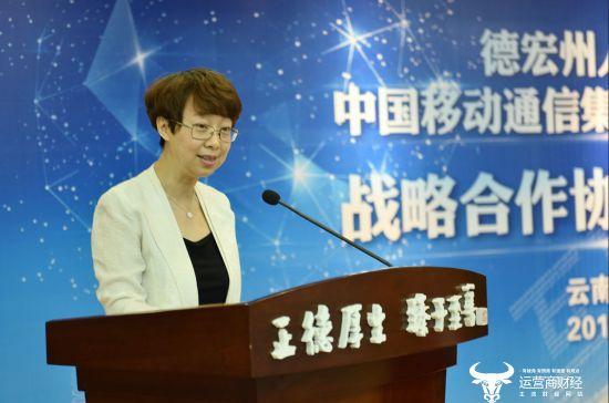 独家揭秘云南移动这位女副总冯毅 兢兢业业多个岗位历练多年