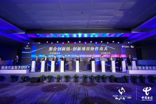 凌锐蓝信与中国电信联合打造首个数字网络5G融合方案