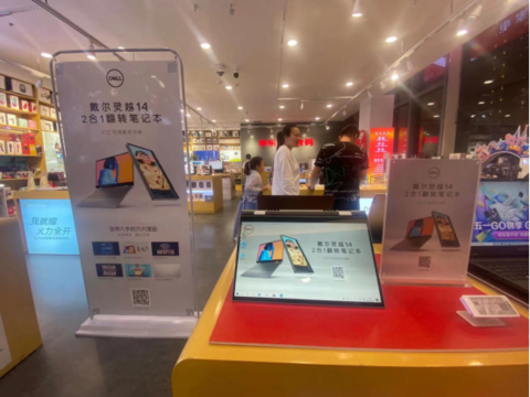 戴尔灵越新品京东电脑数码专卖店同步首发 县级城市消费体验再升级