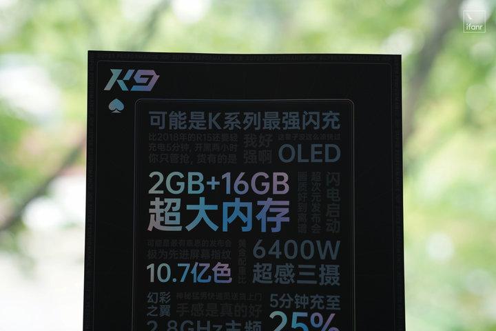 OPPO智能电视K9体验:看见精彩 从十亿色彩开始