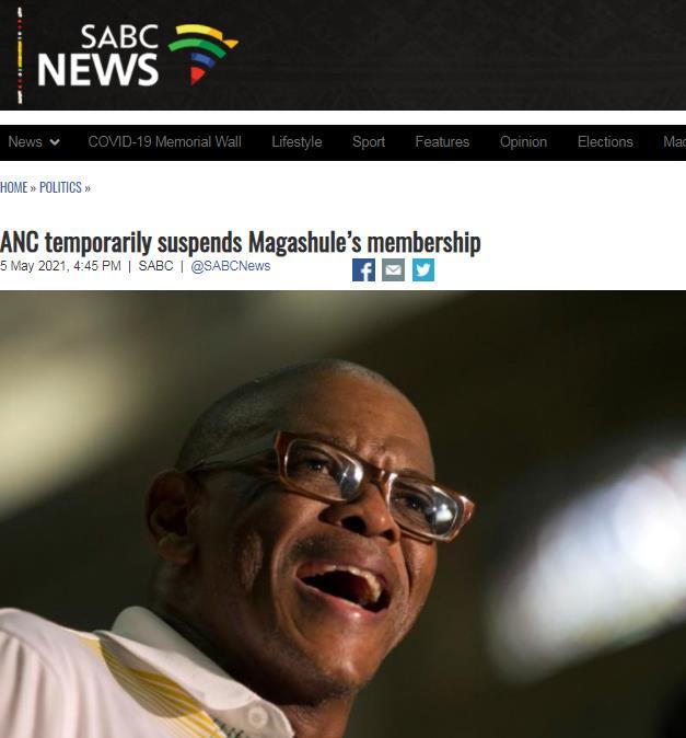 因被控腐败 南非执政党非国大常务秘书长被停职