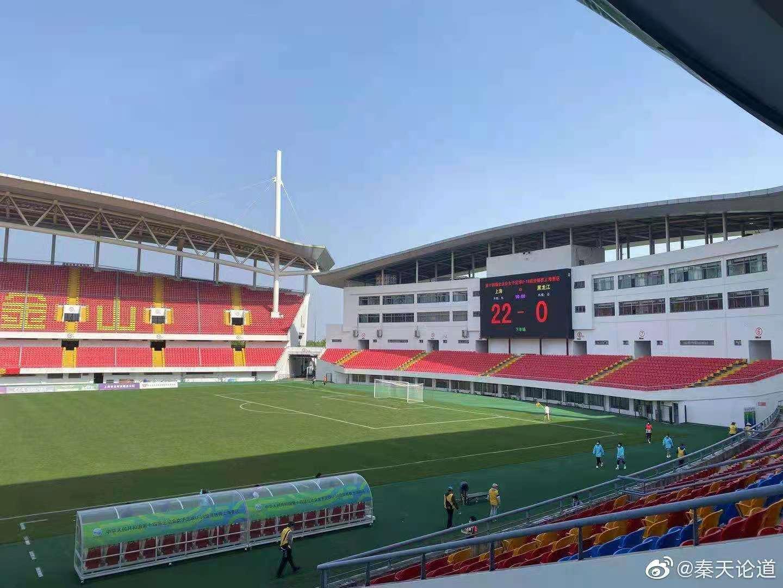 全运会U18女足资格赛上海队22-0黑龙江队