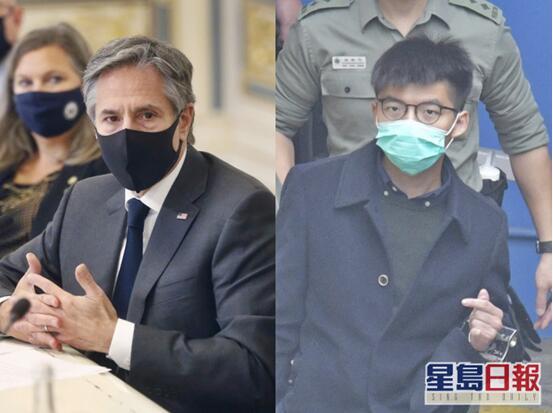 布林肯要求释放黄之锋等人 香港律政司回击:荒谬!