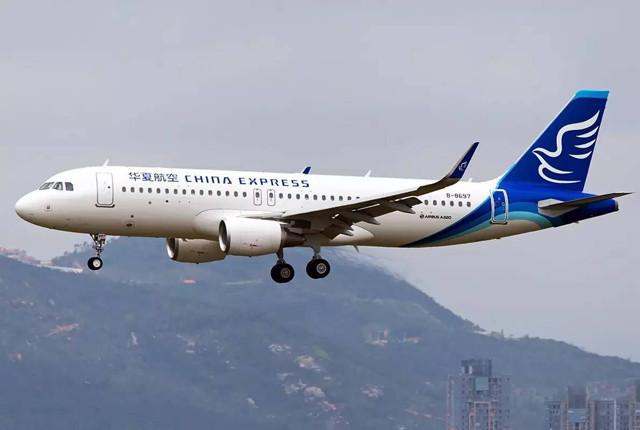 2020三大航空公司普遍亏损,华夏航空却异军突起,下沉市场成秘诀