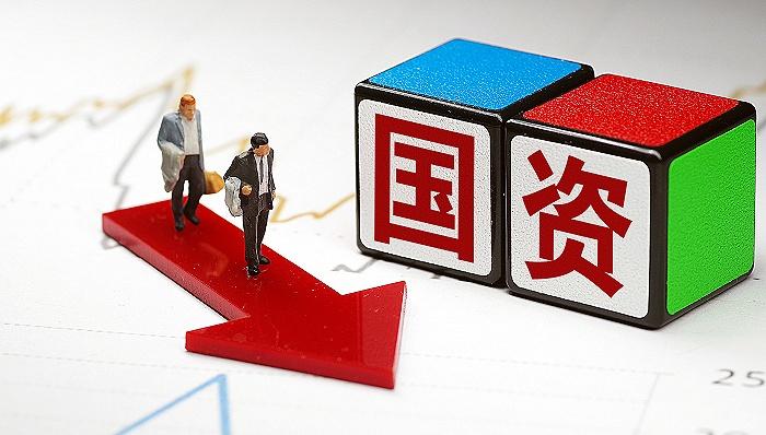 四川银行近1亿股股权司法拍卖落定:四川国资接盘 成立后首份年报也曝光