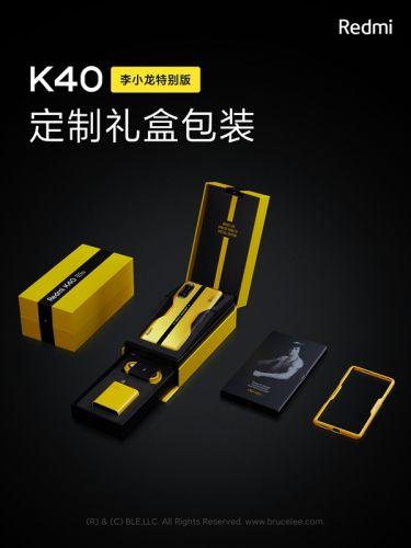 """Redmi K40李小龙版今天再次发售:满满""""肌肉感"""""""
