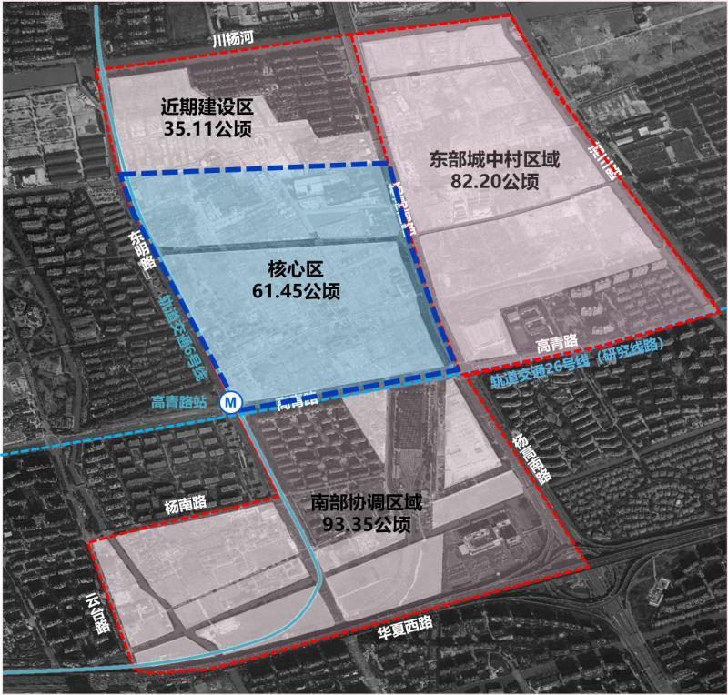 """上海""""金色中环""""又迎重磅项目,新杨思启动国际方案征集,将成生活消费新高地"""