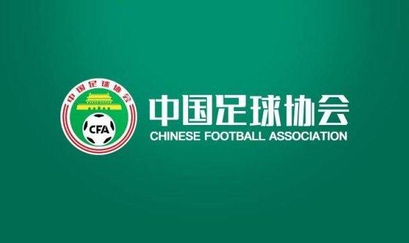 足协官方:津门虎丛震、上港买提江被罚停赛一场,罚款1万元