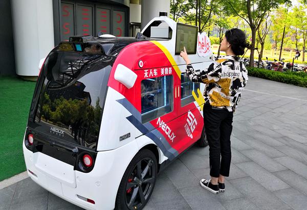 """上海浦东新区:未来已至人工智能在这座""""岛""""上快速成长"""
