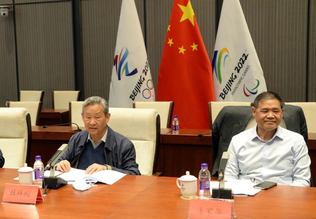 北京冬奥组委召开碳中和方案论证会