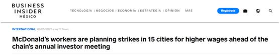 美国15城麦当劳员工计划大罢工:要求涨薪!