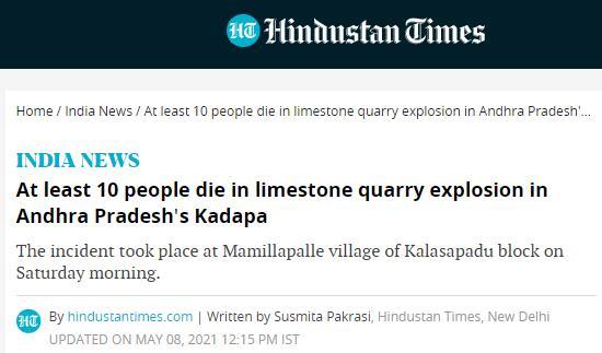 印度一采石场发生爆炸,至少10人丧生