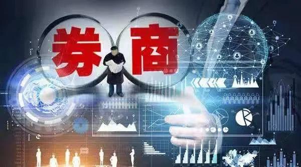 【中信建投 非银&金融科技】各项业务全面开花,头部券商优势尽显——证券业2021年一季报综述
