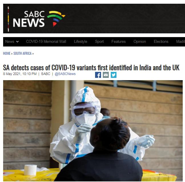 南非首次出现印度及英国发现的变异病毒