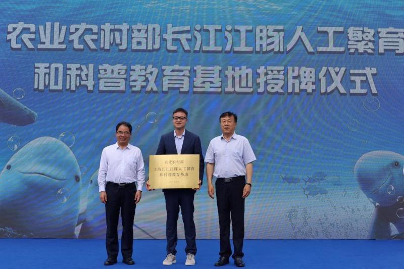 现存仅约1000余头,上海一公园被农业农村部授予长江江豚人工繁育基地