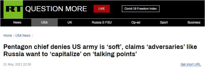 反华议员讽刺美军征兵广告太软弱,美防长不爱听了