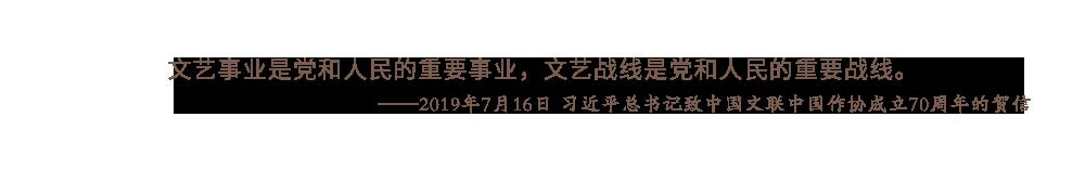 [杏悦]课37一曲大合唱可顶十杏悦万毛瑟图片