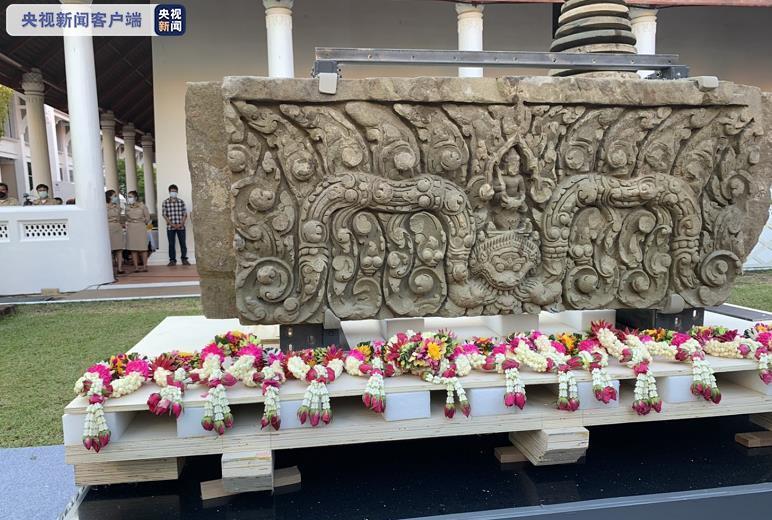 泰国举行仪式迎接美国归还的两件文物