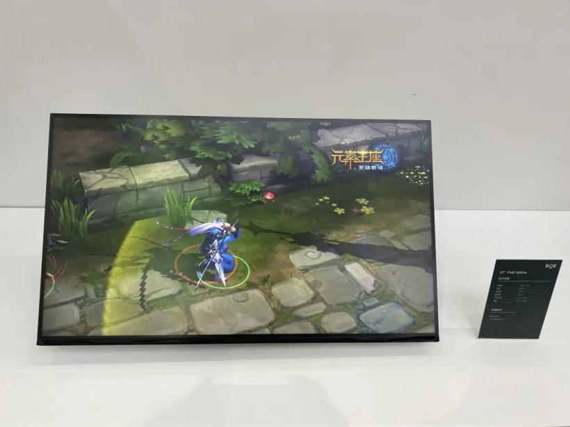 京东方展示首款AMOLED柔性滑卷屏:手机、平板自由转换