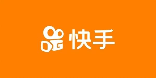 """网红带货致中兴被列为""""山寨机"""" 快手宣布解禁"""