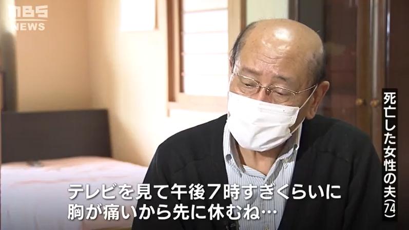 日本超190人接种辉瑞疫苗后死亡 死者家属盼获悉死因