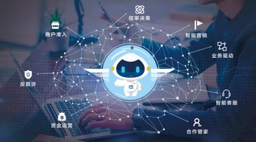 金融科技进入智能化深水区域,即科集团AI+RPA拥抱数字化转型新动能